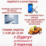 Сервис ремонт телефонов